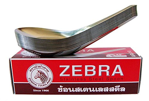 Zebra Spoon Pack Of 12 Zebra Thai Chinese Asian Stainless Steel Rice Soup Spoons High Quality