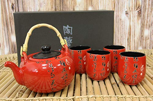 Ebros Gift Chinese Calligraphy Red Glazed Porcelain 27oz Tea Pot With Cups Set Serves 4 As Teapots And Teacups Asian Living Fusion China Kitchen And Home Decor Collectible Party Hosting