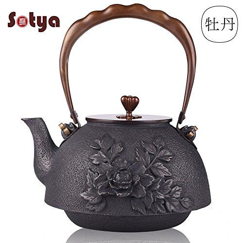 Cast Iron Teapot Sotya Japanese Tetsubin Tea Kettle with Insulation Handle and Peony Flower Pattern 44oz 1300ml