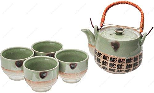 Miya E835 Japanese Porcelain Tea set with Kanji Words Design