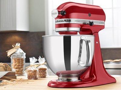KitchenAid RRK150CA Artisan Series Stand Mixer 5 quart Candy Apple Red Certified Refurbished