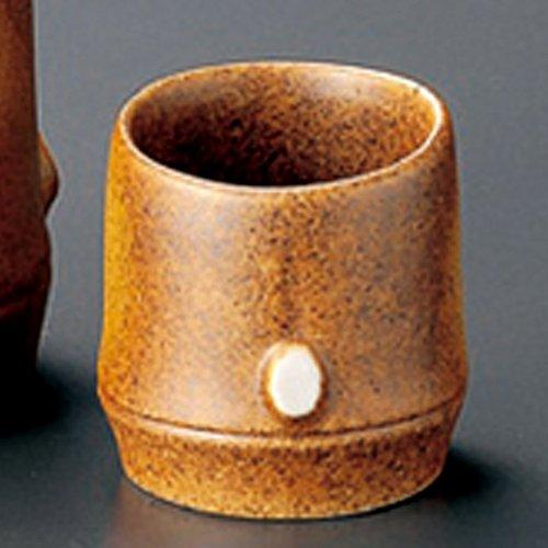 SHIGARAKI Jiki Japanese Porcelain Sake Cups