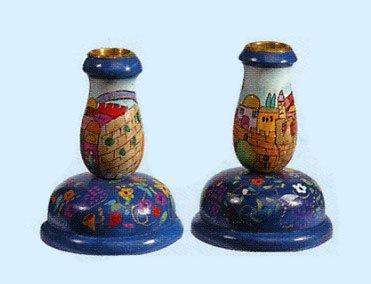 Small Candlesticks Set - Jerusalem
