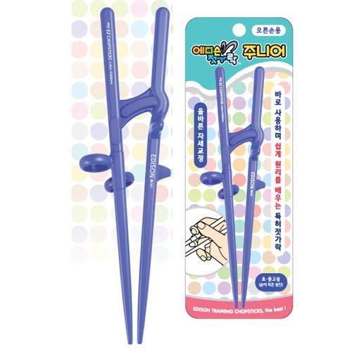 Edison Training Helper Easy Chopsticks for Junior Right Handed Junior NEW VERSION