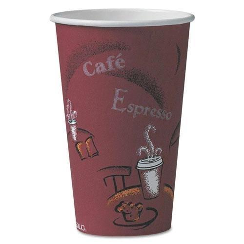 NEW - Bistro Design Hot Drink Cups Paper 16 Oz Maroon 50pack - 316sipk