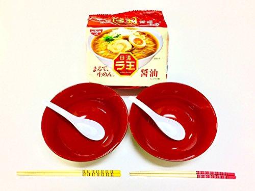 JapanStyle Japanese Ramen Donburi Bowl dia 183cm 82g Black x Vermilion  x 2pcsRenge Ramen Spoon x 2pcsChopsticks x 2 setsRaoh Shoyu Soy Sauce 5pcs Ready-for-Ramen Package SY