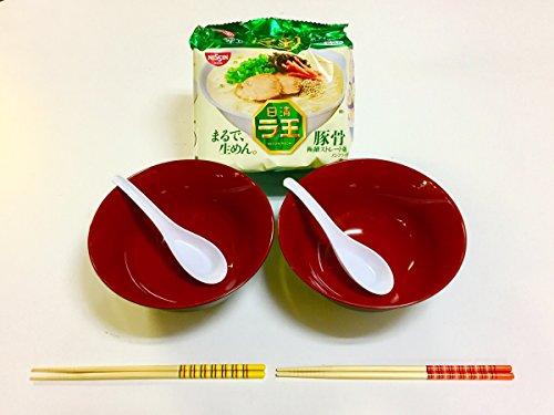 JapanStyle Japanese Ramen Donburi Bowl dia 183cm 82g Black x Vermilion  x 2pcsRenge Ramen Spoon x 2pcsChopsticks x 2 setsRaoh Tonkotsu Porkbone 5pcs Ready-for-Ramen Package T