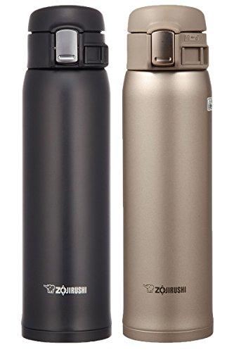 Zojirushi Set of 2 Stainless Steel Mugs SA48 Black SA48 Cinnamon Gold 16oz
