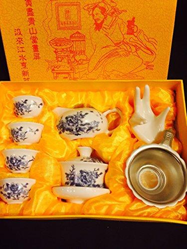 Music City Tea Blue Peony Gaiwan Tea Set With Gift Box On Sale