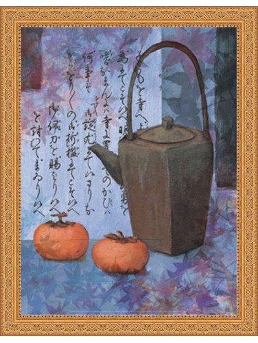 Framed Blue Teapot- 18x24 Inches - Art Print Ornate Gold Frame