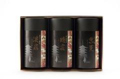Japanese Tea House Chikiriya Choice Green Tea Set From Kyoto 3 Packed Alignment