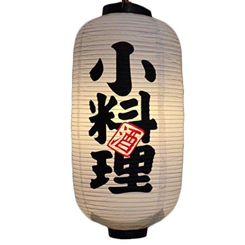 George Jimmy Japanese Style Hanging Lantern Sushi Restaurant Decorations -A18