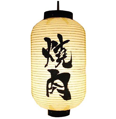 George Jimmy Japanese Sushi Restaurant Decoration Hanging Paper Lantern LampshadeSign05