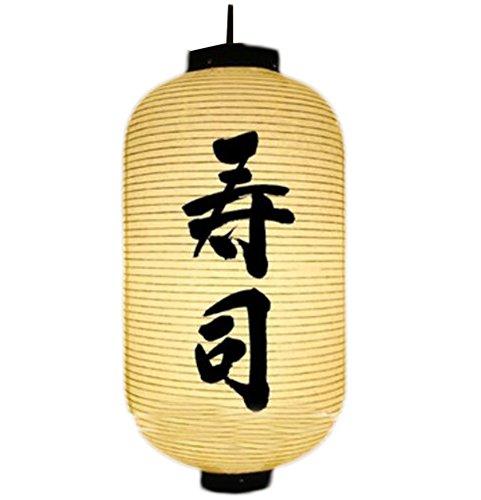 George Jimmy Japanese Sushi Restaurant Decoration Hanging Paper Lantern LampshadeSign13