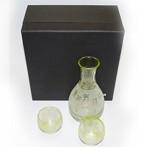 Sashiko Cut Calligraphy Glass Sake Set Green BO-02GR