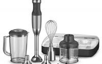 KitchenAid-KHB2561CU-5-Speed-Hand-Blender-Contour-Silver.jpg