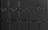 Harman-Avalon-Hardboard-PVC-Faux-Leather-Placemat-Black-4-Pack-10.jpg