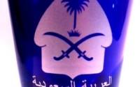 Mecca-Saudi-Arabia-Cobalt-Blue-Shot-Glass-7.jpg