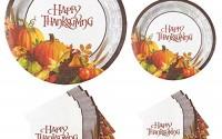 Thanksgiving-Harvest-Premium-Disposable-Dinnerware-Set-For-Your-Holiday-Party-Dinner-Plates-Dessert-Plates-Napkins-Serves-16-12.jpg